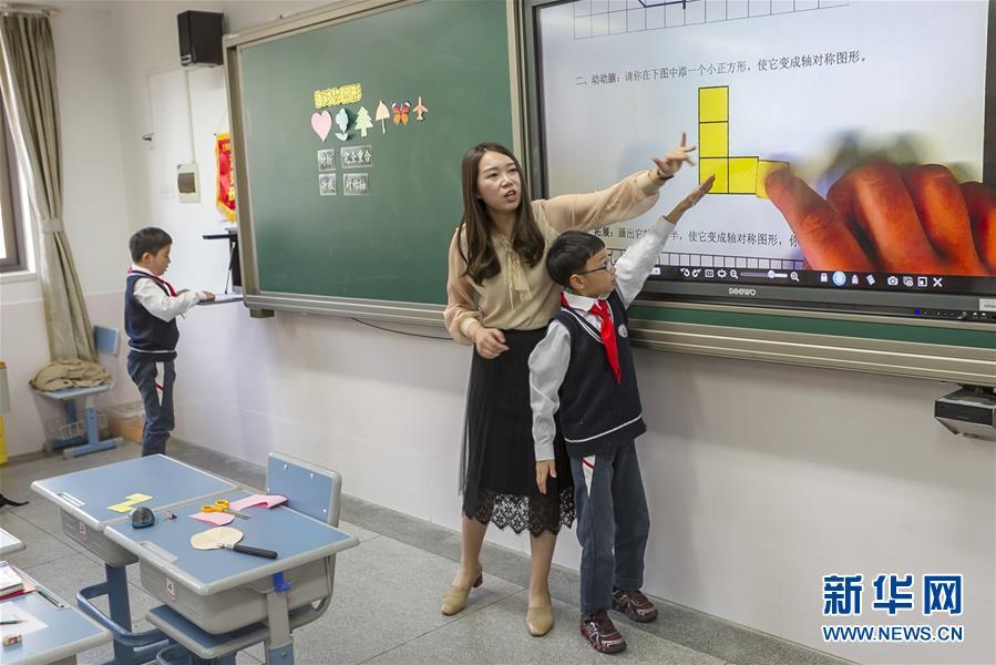 (教育)(4)2019-2020新一轮中英数学教师交流项目在沪启动