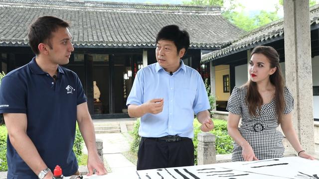 【中国吸引力】藏在笔墨纸砚里的中国文化与哲学