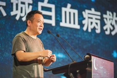 著名电影人宁浩、徐峥、文牧野向博鳌乐城白血病救助慈善基金会捐助1000万元