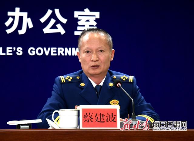 甘肃省消防救援队伍转型升级 应急救援能力提升