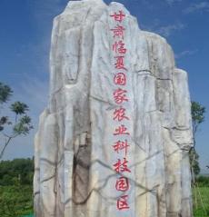 甘肃省三地国家农业科技园区通过科技部验收