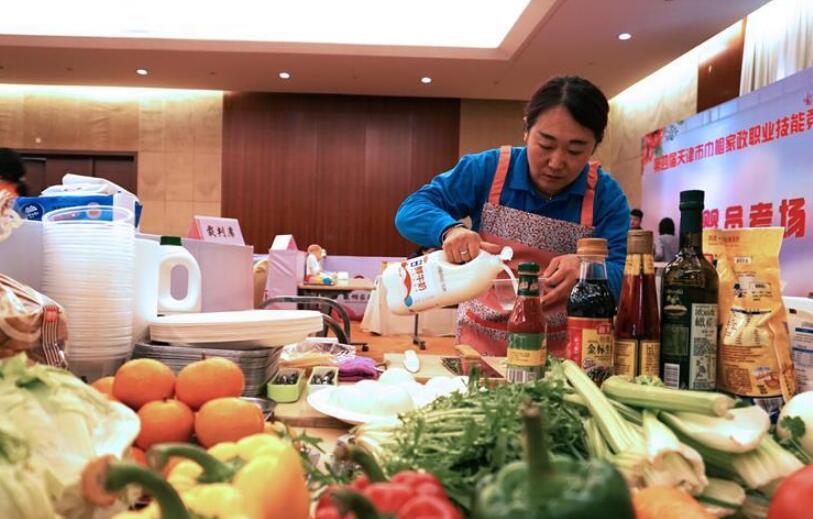 天津:家政技能竞赛助推行业专业化