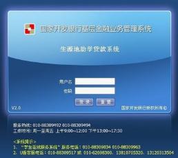 甘肃30.8万名大学生享生源地助学贷款