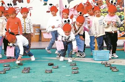 趣味螃蟹节