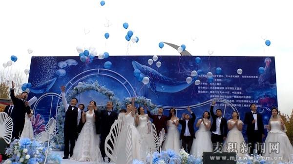 麦积区:集体婚礼共见证 文明家风永传承