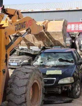 甘肃省集中整治报废机动车大会战完成过半任务