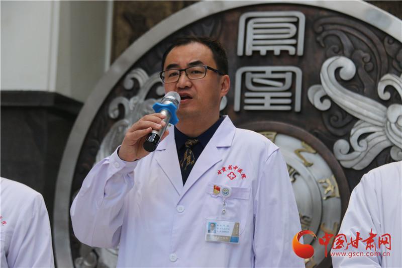 中医国粹助力冬季养生 甘肃省中医院第五届膏方节开幕