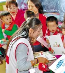 """甘肃省红十字会""""无翼天使健家园""""项目关爱听障儿童"""