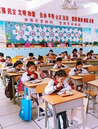 甘肃省提出全面开展中小学课后服务