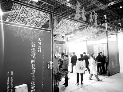 敦煌壁画复原古乐器展亮相长三角文博会