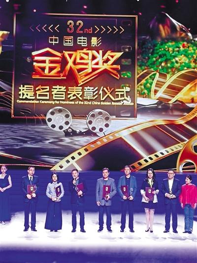 兰州电影《踢球吧孩子》 获金鸡奖最佳纪录片提名奖