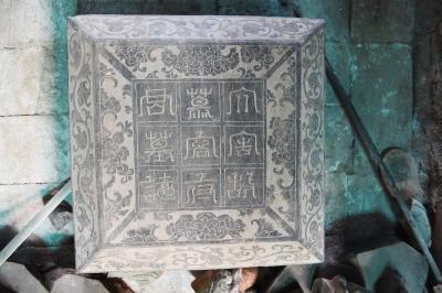 甘肃省发现吐谷浑王族成员喜王慕容智墓