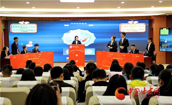 """第二届全国法学院系""""法成杯""""法律专题辩论赛在甘肃政法大学开赛"""