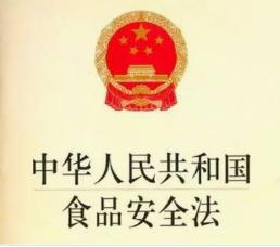 甘肃省公开销毁货值1800余万元违法食品