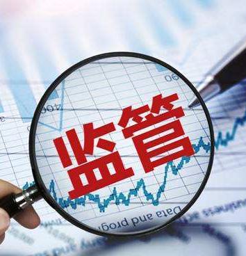 甘肃省市场监管局深化改革提高市场监管效能