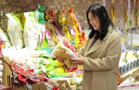 河北海兴:消费扶贫助农增收