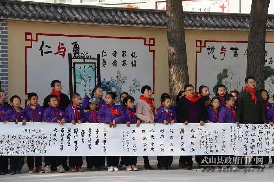 武山县书法家协会开展书法进课堂活动