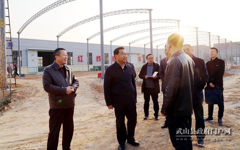 索鸿宾调研督查武山县经济运行和项目工作