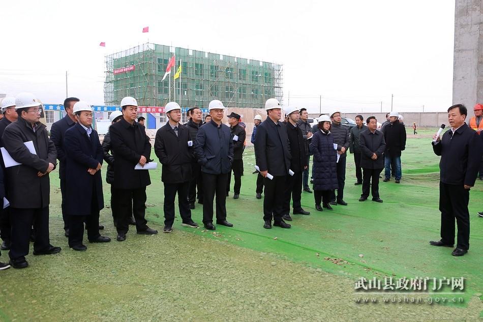 王军率队赴武山县检查观摩重点项目建设