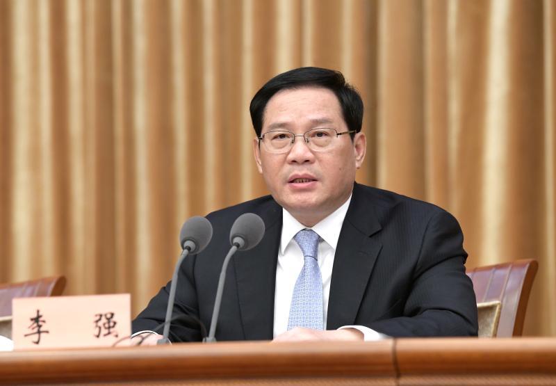 上海市民族团结进步表彰大会上,李强对城市民族工作寄予这些期待