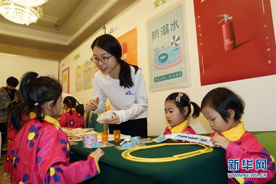 """(教育)(1)""""爱育未来""""公益项目在京启动"""