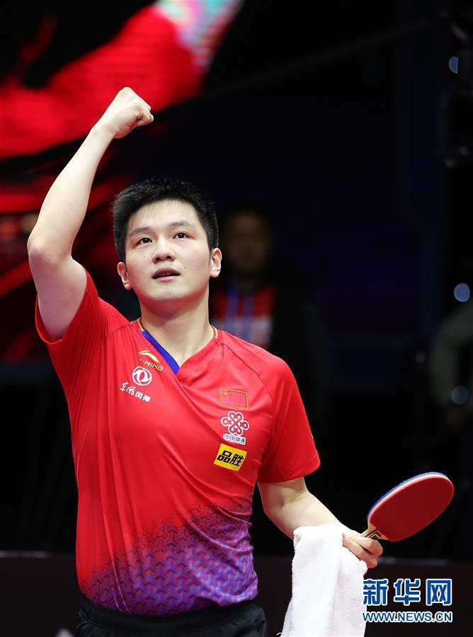 (体育)(2)乒乓球——国际乒联男子世界杯:樊振东夺冠