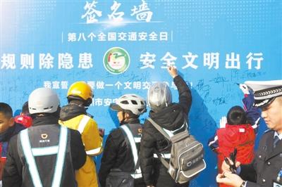 """兰州安宁交警大队开展""""全国交通安全日""""主题宣传活动"""