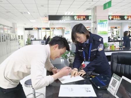 """陇南:出入境证件""""微信预约""""快捷便利"""