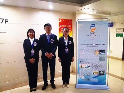 甘肃省组队参与中国创新方法大赛收获颇丰