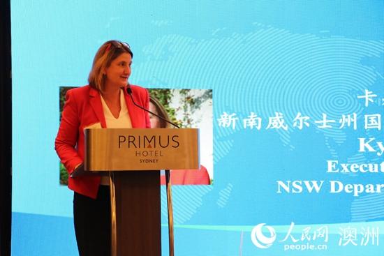 足球精准推介网:第三届中国国际进口展览会推介会在悉尼举行