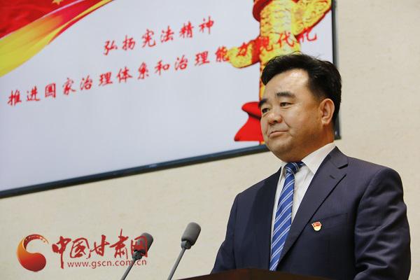 甘肃省应急管理厅举行宪法宣誓仪