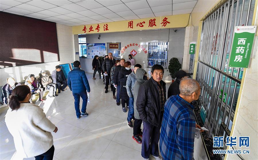 (健康)(3)河北文安:打造基层优质医疗服务环境