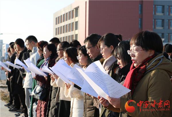 甘肃能源化工职业学院开展宪法宣传系列活动