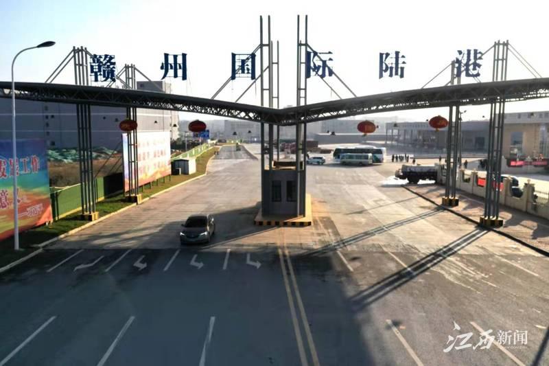 赣南老区的新梦想:赣州港正成为内陆双向开放新高地