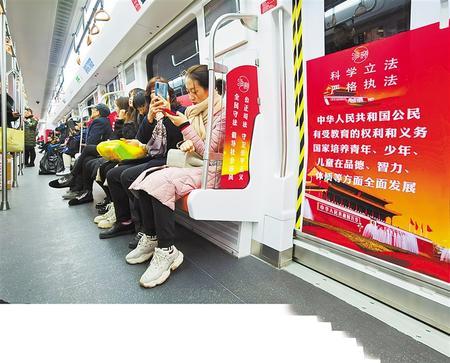 """兰州地铁1号线开通 """"宪法号""""地铁专列(图)"""
