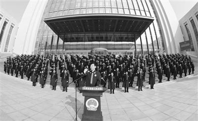 甘肃省高级人民法院举行宪法宣誓仪式