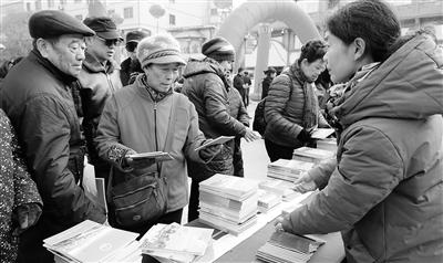 国家宪法日丨甘肃:省市人防办开展法治宣传活动
