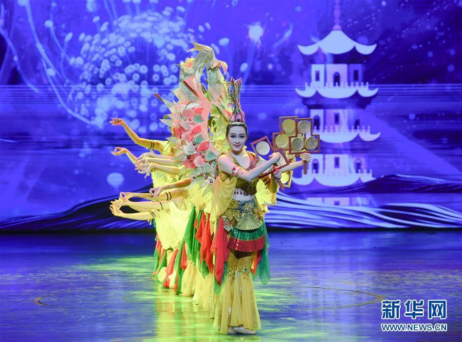 (文化)(3)第二届海上丝绸之路国际舞蹈艺术交流周开幕式在福州举行