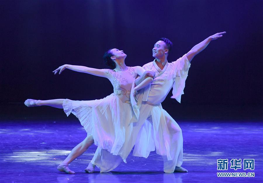 (文化)(4)第二届海上丝绸之路国际舞蹈艺术交流周开幕式在福州举行