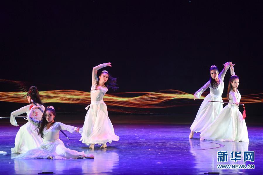 (文化)(5)第二届海上丝绸之路国际舞蹈艺术交流周开幕式在福州举行