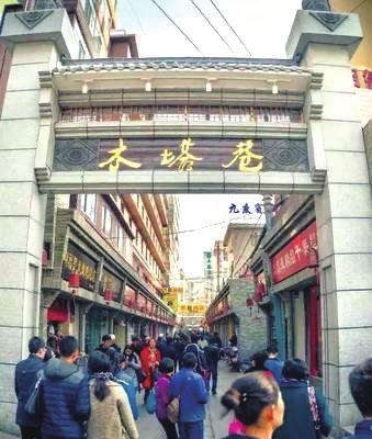 http://www.lzhmzz.com/tiyuyundong/57350.html