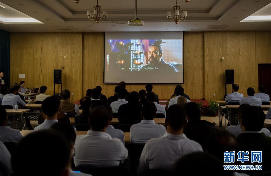 (XHDW)(2)中国电影展映活动在埃及新首都中央商务区项目建设现场举行