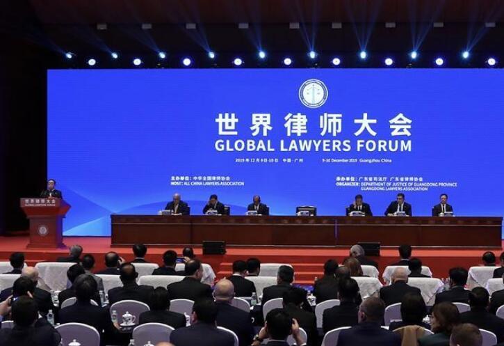 """""""世界律师大会""""开幕 800名代表汇聚广州共话法律服务"""