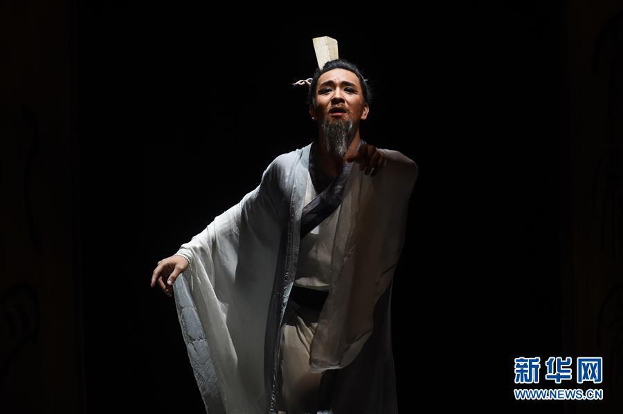 (国际)(1)中国舞剧《孔子》亮相莫斯科