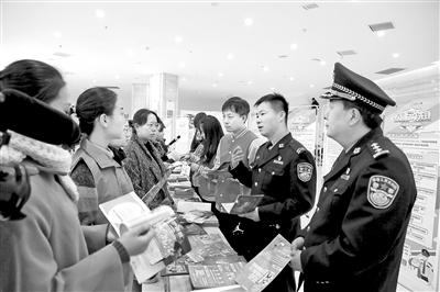 百城千校防诈骗系列宣传活动在兰启动
