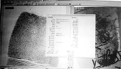 兰州:一枚指纹破获30年命案积案(图)