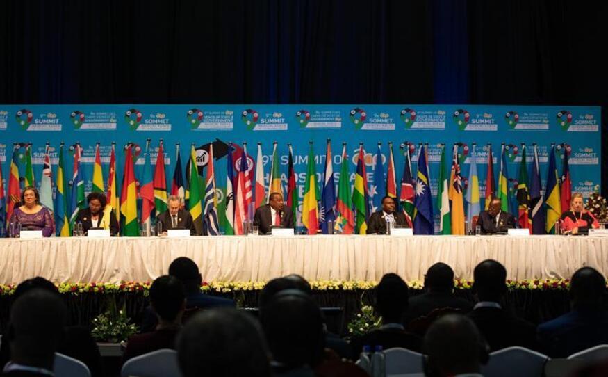 第九届非加太集团首脑会议在内罗毕开幕