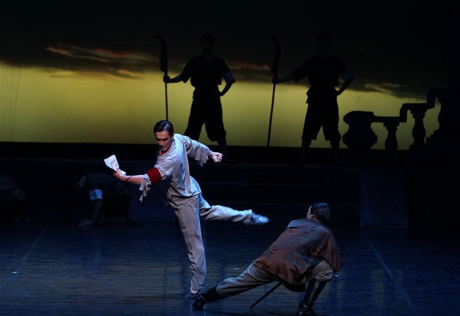 (文化)(6)经典芭蕾舞剧《红色娘子军》在京上演