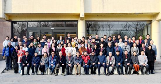 中华礼乐文化传承学术前沿论坛在京举行