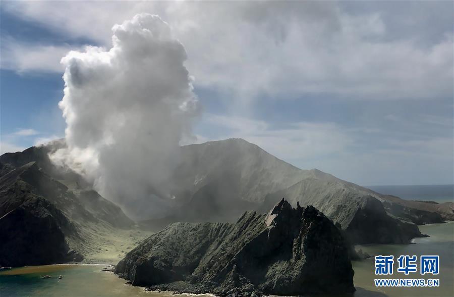 (国际)(8)中国驻新使馆确认新西兰火山喷发涉两名中国公民